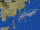 台風21、22号(2012.10.18)