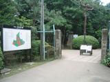 147_4767.JPG-tetugakudo-park