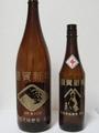 日本酒(へなのやバージョン:完成[全景])