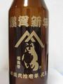 日本酒(へなのやバージョン:完成[4合瓶])