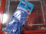 手袋(ブラストBOX用購入)