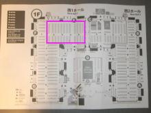 デザインフェスタ32(E館会場全体図)