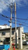 工事進捗(20140515)東電電柱移設1