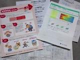 中野区民健診2011(結果)