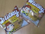 ミルキー(シュークリーム:チョコ味)
