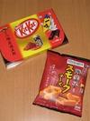 キットカットチョコ&スモークチーズ(長野限定)1