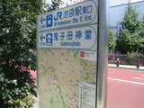 155_5535.JPG-mejiro2