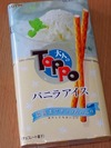 TOPPO(バニラアイス)2011.5