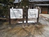 清光寺(歴史)
