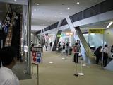 産業交流展2009(東京都説明会:受付)