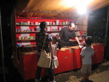 北野神社(祭2007:射的)