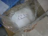 サンドブラスト用研磨剤(ガラスビーズ#100:5kg袋-開封)