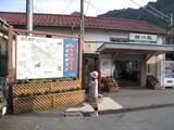 JR横川駅(信越本線)
