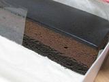 「生」チョコレートケーキ(五島軒)