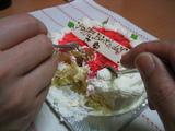 バースディケーキ(ホール喰い)