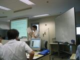 3万ドル倶楽部(07.08.24講義)