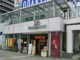 143_4314.JPG-hiroshima