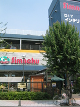129_2978.JPG-shimachu1