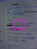 Blog容量(LD)2010.10.27