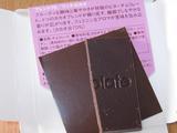 100%CC(23:実食)