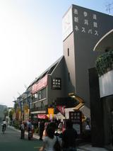 146_4627.JPG-yoro0