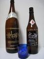 コラボレーション2008(寝言堂:日本酒&キセグラス)