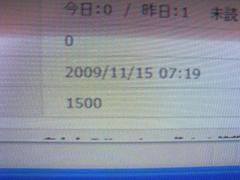 投稿カウント【1500】2009.11.15