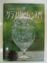 128_2892.JPG-hyoushi