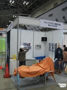 産業交流展2009(搬入・設営-ほぼ完了)
