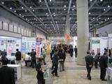 産業交流展2008(2日目11/26:会場内)