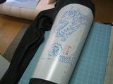 龍[No.4-1]位置決め(仮)