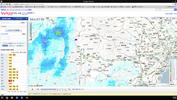 雨雲レーダー(20141204)朝