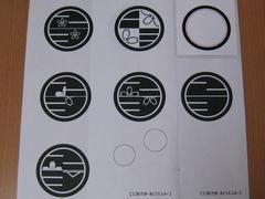 オリジナル家紋作り(割方:基本+オプション)