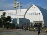 海上保安庁横浜基地(工作船展示館)