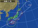 台風17号(2012.9.30)