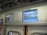 西武線新車両(内観:ドア上部モニター)