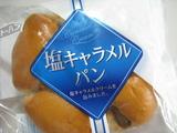 塩キャラメル・パン