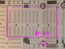 デザインフェスタ32(E館会場拡大図)