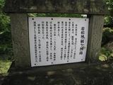 会津鶴ヶ城・歴史