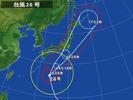 台風26号(2013_10_15)