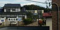 工事進捗(20140711)2F客間から富士山