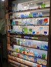 サンドブラスト素材(琉球ガラス)グラス類