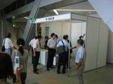 産業交流展2007[ブース:右手]