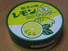 レモン牛乳味(キャンディー:箱)