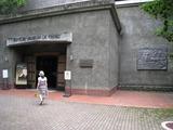 ドライブ山梨2010.08(白州蒸留所:博物館外)