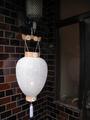 盆燈籠(新盆用)