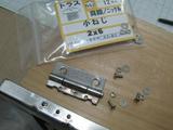 サンドブラストBOX(タイセイ)蝶番・枠取りつけ01