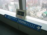 146_4605.JPG-TOTO2