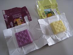 チロルチョコ(2009宮崎VS北海道)