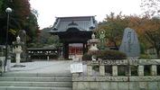 墓参(20141102)上野原保福寺
